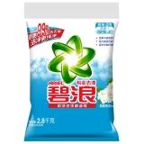 碧浪专业去渍清雅茉莉型无磷洗衣粉2.8kg/袋 无磷 去渍 含馨香因子