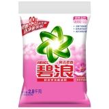 碧浪亮洁柔香无磷洗衣粉2.8kg/袋 无磷 含馨香因子