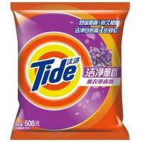 汰渍洁净薰香薰衣草香氛洗衣粉508g/袋 加酶 无磷 超浓缩