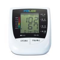 富林医疗臂式电子血压计,DX-B1/语音