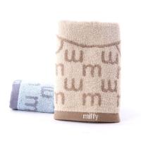金号 床品家纺 米菲正品MF1030纯棉毛巾灰棕2条装