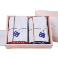 金号毛巾家纺纯棉割绒条纹面巾G1741红蓝两条装礼盒