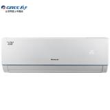 格力(GREE)小1匹 定速 品圆 冷暖 壁挂式空调 KFR-23GW/(23592)NhDa-3