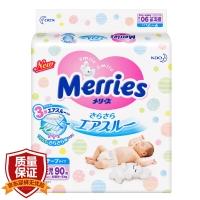 花王(Merries)婴儿纸尿裤/尿不湿 新生儿NB90片(0-5kg)(日本原装进口)