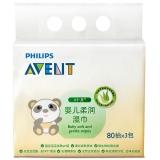 飞利浦新安怡 英国品牌 AVENT 婴儿柔润湿巾80抽3连包SCF986/40