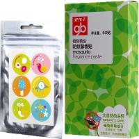 gb好孩子植物精油防蚊馨香贴60贴 WV6205(婴儿驱蚊)