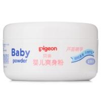 贝亲(Pigeon)婴儿爽身粉 140g HA10(芦荟精华)