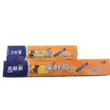 克林莱韩国进口保鲜膜 带切割盒组合装 30cm*30m+20cm*20mCWS-3