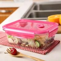 乐美雅(Luminarc)梦幻大丽花保鲜盒可微波可烤箱使用长方形两支装820ML