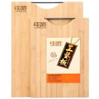 佳驰 竹工艺砧板切菜板两件套JC-PTZ42(40*30*1.8cm+33*24*1.8cm)
