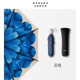 蓝槿遮阳防晒伞女太阳晴雨伞折叠-三折款,蓝槿