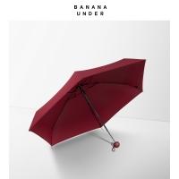 第二代胶囊迷你雨伞男女防水超轻折叠-五折款,馥郁红