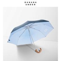 伦敦系列小黑伞双层女太阳伞防晒晴雨伞折叠-三折款,子夜蓝