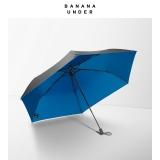 超轻随身伞黑胶防晒太阳伞晴雨伞折叠-三折款,迷迭蓝