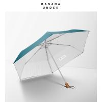 伦敦系列小黑伞双层女太阳伞防晒晴雨伞折叠-三折款,青川绿