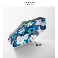 口袋伞系列男女防晒伞太阳伞遮阳晴雨伞折叠-五折款,青栀