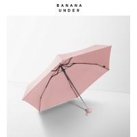 第二代胶囊迷你雨伞男女防水超轻折叠-五折款,仲夏粉