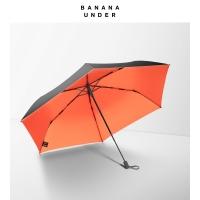 超轻随身伞黑胶防晒太阳伞晴雨伞折叠-三折款,桔梗橙