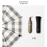 切尔西系列小黑伞双层女太阳伞防晒晴雨伞折叠-三折款,卡其