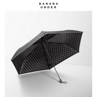 超轻随身伞黑胶防晒太阳伞晴雨伞折叠-三折款,心语