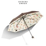 慢游系列小黑伞双层女太阳伞防晒晴雨伞折叠-三折款,栢鸢