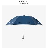 洛花系列采粉男女防晒伞太阳伞遮阳晴雨伞折叠-三折款,蝶蓝