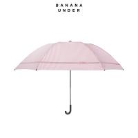 爱丽丝系列蜜粉超轻晴雨伞女折叠拒水雨伞-三折款,蜜粉