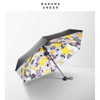 口袋伞系列男女防晒伞太阳伞遮阳晴雨伞折叠-五折款,花莳