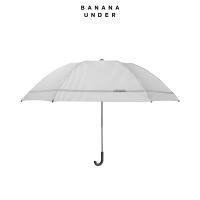 爱丽丝系列蜜粉超轻晴雨伞女折叠拒水雨伞-三折款,浅灰