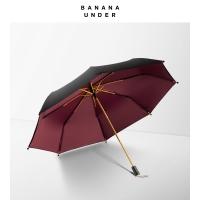 月石系列小黑伞双层女太阳伞防晒晴雨伞折叠-三折款,漾红