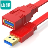 山泽(SAMZHE) AP-RD310 USB3.0高速传输数据延长线 公对母AM/AF数据连接线 U盘鼠标键盘加长线 扁平红色1米