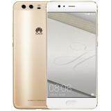 华为 HUAWEI P10 Plus 6GB+64GB 钻雕金 移动联通电信4G手机 双卡双待