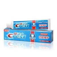 佳洁士(Crest) 健康专家 防蛀修护牙膏(清新青柠)200g(青柠香)(新老包装随机发放)