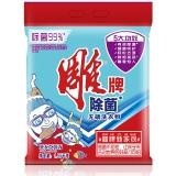 雕牌 除菌无磷洗衣粉1.55kg 薰衣草香(新老包装随机发货)
