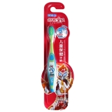 舒客宝贝(sakykids)儿童保健牙刷2-5岁