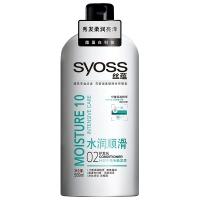 丝蕴(syoss)水润顺滑润发乳500ml(护发素深层锁水,保湿柔顺)(新老包装随机发放)