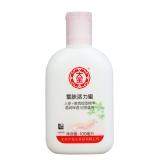 大宝(DaBao)雪肤活力蜜 100ml(乳液 长效补水 保湿 SOD蜜的升级蜜)