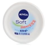 妮维雅(NIVEA)柔美润肤霜 200ml(面霜及全身适用 身体乳 补水滋润  )