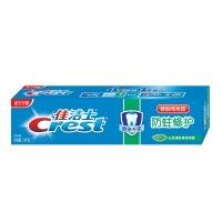 佳洁士(Crest) 健康专家 防蛀修护牙膏(晶莹薄荷)200g(新老包装随机发放)