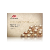 京润珍珠(gNPearl)面膜 纯珍珠粉(微米级)25g*4盒 (控油平衡 紧致肌肤 面膜粉)