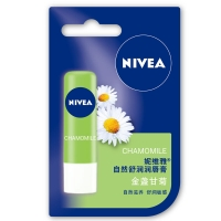 妮维雅(NIVEA)自然舒润护唇膏 金盏甘菊 4.8g(唇膏 补水 保湿 滋润 化妆品)