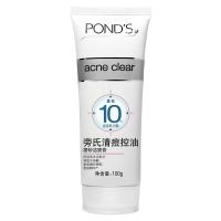 旁氏(POND'S)清痘控油 磨砂 洁面膏100g(10效合1)
