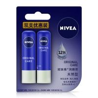妮维雅(NIVEA)天然型润唇膏双支装4.8g*2(唇部护理 补水保湿滋润 妆前打底 去死皮)