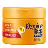 飘柔发膜精纯焗油精华300ml(新老包装随机发货)