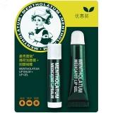 曼秀雷敦(Mentholatum)家庭系列薄荷润唇啫喱8g+3.5g 优惠装 补水 保湿