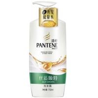 潘婷洗发水丝质顺滑750ml(洗发露 秀发能量水 新老包装随机发送)