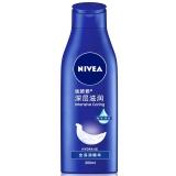 妮维雅(NIVEA)深层润肤乳液200ml(身体乳 保湿滋润 浴后润肤乳液)