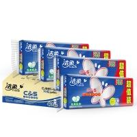 洁柔(CS)无芯卷纸 倍柔3层70g卫生纸*40卷装 (整箱销售 布艺圆点 温和亲肤)