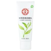 大宝(DaBao)绿茶控油洁面乳100g(洗面奶 温和清洁 保湿清爽 男女士)