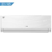 格力(GREE)正1.5匹 定频 品悦 壁挂式冷暖空调 KFR-35GW/(35592)NhAa-3 一价全包